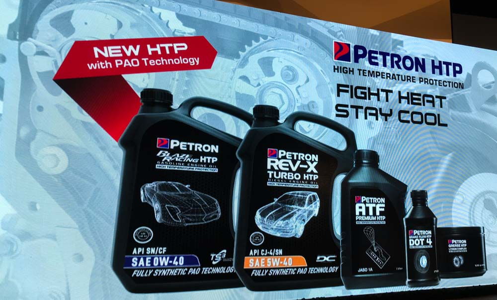 Petron HTP 高性能引擎油正式发布,售价最低只需RM 210