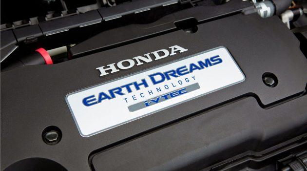 Earth Dream 讲解,环保动力节能于一身
