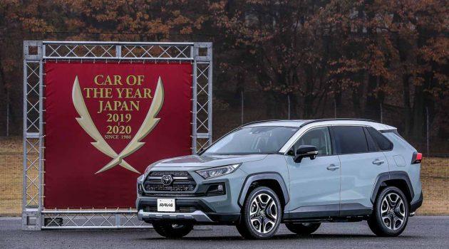 Toyota RAV4 荣获2019日本年度风云车大奖