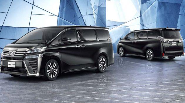 Toyota Vellfire 或将成为部长与高官新官车
