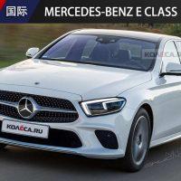 全新 Mercedes-Benz E Class 预览,采用混合动力引擎,最大马力高达362Hp