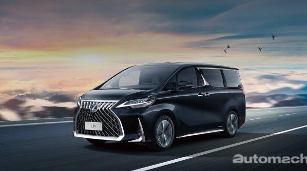Lexus LM300h 中国价格公布,从RM 689,662起跳