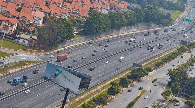 首相敦马哈迪宣布 PLUS Highway 不出售,并延长通行费优惠