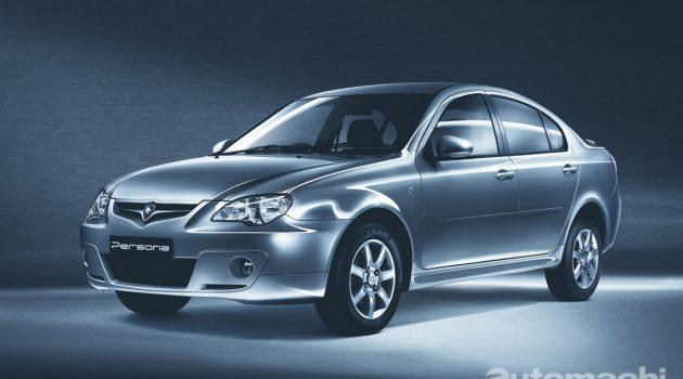 Polis Diraja Malaysia 表示,汽车颜色鲜艳,有独特标志或帖子偷车贼不爱偷