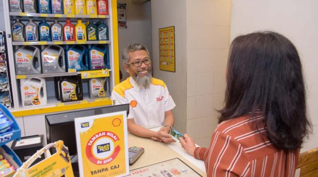 Shell 不再向消费者收取 RM0.50  TNG 的充值费用