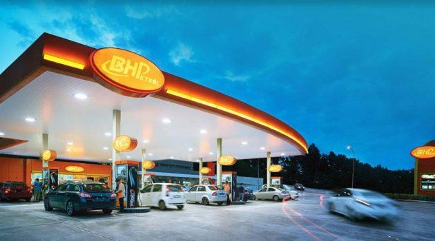 BHP 入列,如今也拥有 Euro4M 等级的 RON95 汽油