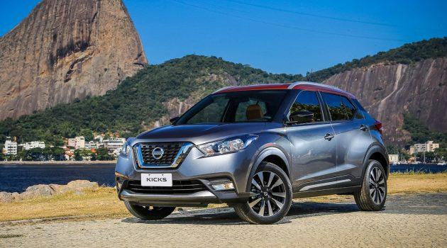 Nissan Kicks e-Power 泰国今年内发布,未来或将登陆我国