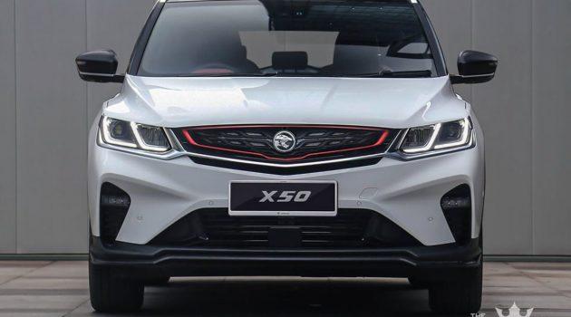 Proton X50 预计最快今年第二季登场