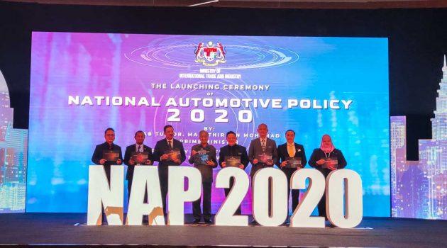 2020 NAP 国家汽车政策正式发布