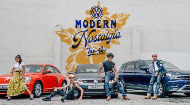 Volkswagen 与 Tarik Jeans 合作,共同抢救我国马来貘