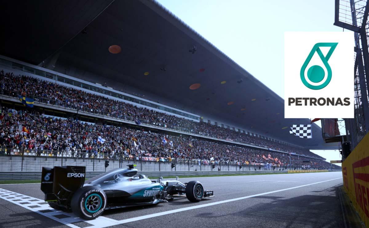 Petronas 成为2020年最具实力石油与天然气品牌