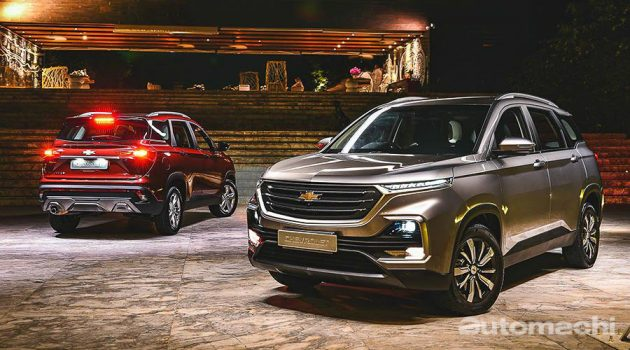 General Motors 宣布 Chevrolet 品牌退出泰国市场, Holden 品牌退出澳洲纽西兰市场
