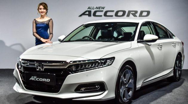 2020 Honda Accord 车型规格与配备详情