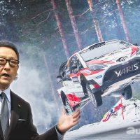 Akio Toyoda ,少见的赛车手社长