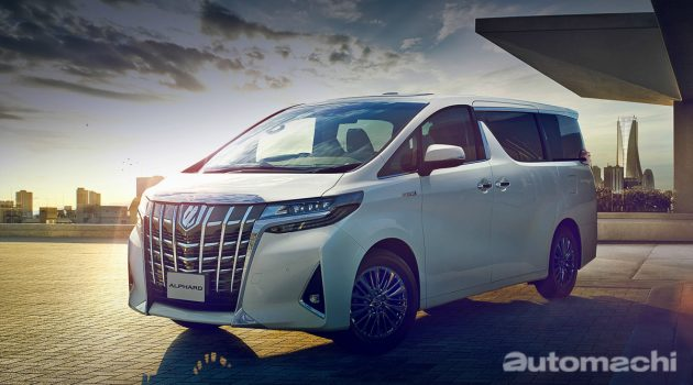 Toyota Alphard 大改款明年3月日本发表