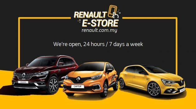 Renault 宣布签订及网路商店最新项目,持续引领马来西亚的汽车业转型数位化