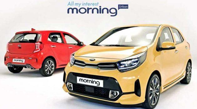 全新小改款 Kia Picanto 于韩国正式发布,外观更时髦,配备更丰富