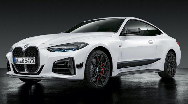 2021 BMW 4 Series M Performance 套件登场,颜值帅爆