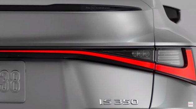 2021 Lexus IS 确定将在6月15日正式发布,性能与豪华更上一层楼