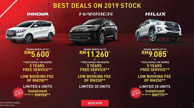 Toyota 于 Lazada 以及 Shopee 提供了网上购车服务,而且还有优惠哦!