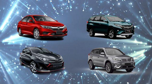 Tax Holiday 最值得购买的新车有哪些?