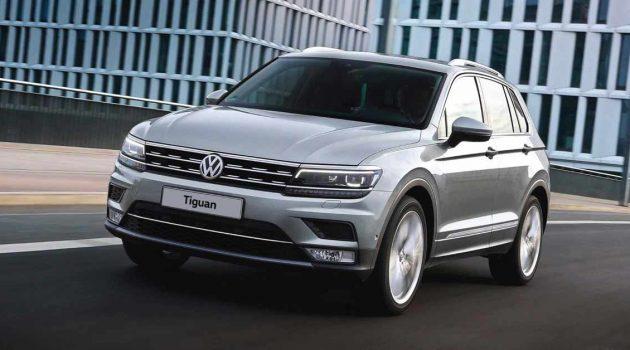 Volkswagen Tiguan 推出6个月免车贷供期优惠