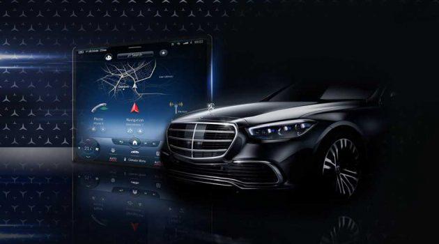 2021 Mercedes-Benz S Class 确定将在9月发布,首次采用大屏幕 MBUX 主机