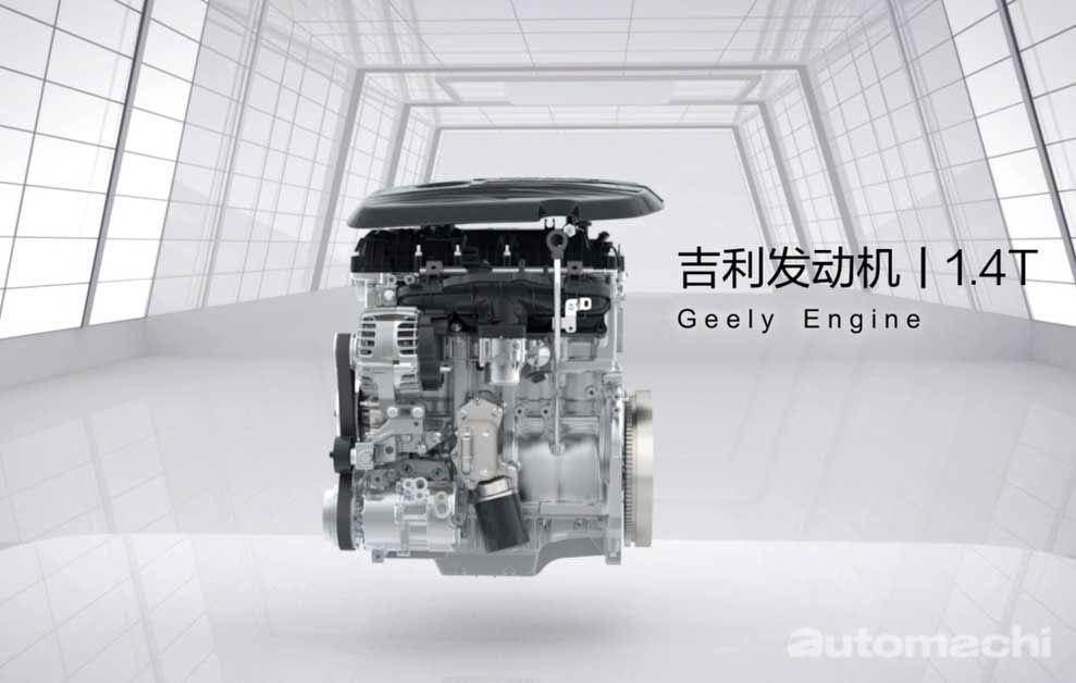 小改款 Proton Persona 积极测试中,真的有1.4L 涡轮引擎+DCT 双离合变速箱?