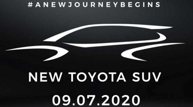 Toyota 释出预告!Toyota Corolla Cross 即将在7月9日于泰国发布?