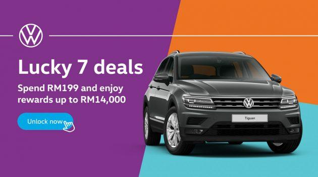 Volkswagen Malaysia 设立 Shopee 网店,推出双7优惠!