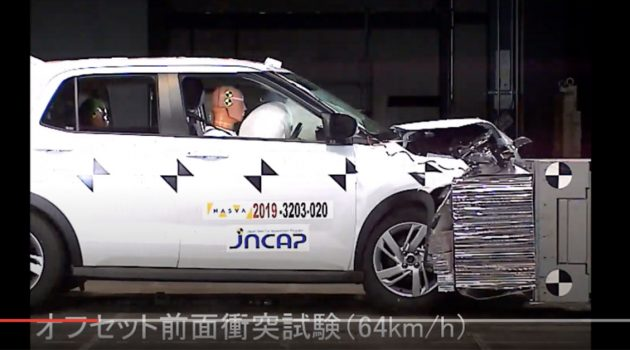 Daihatsu Rocky 获得 JNCAP 撞击测试5星成绩