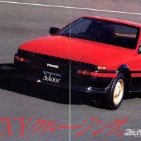 Toyota AE86 ,它会的不止是漂移!