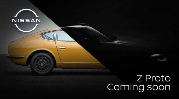 Nissan 400Z 更多预告释出,确定将在9月16日登场!