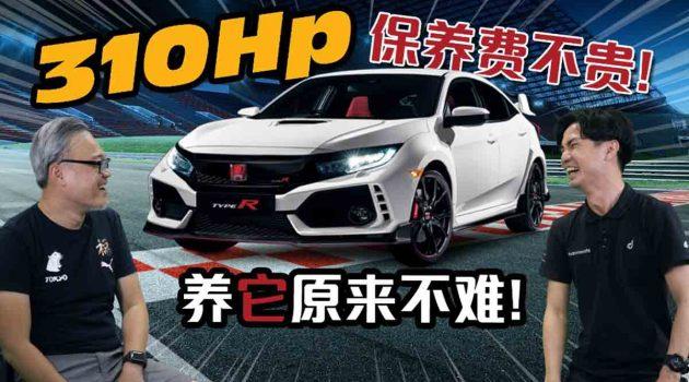 Honda Civic Type R FK8 ,手排本田魂车主感想(影片)