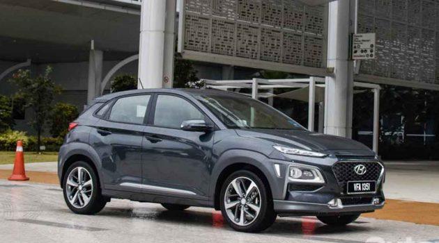 2020 Hyundai Kona ,精品小型Crossover!