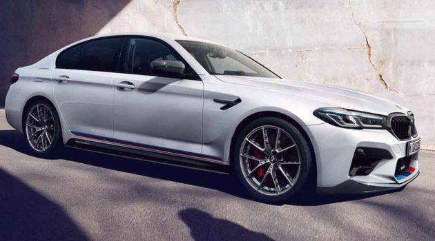 2021 BMW 5 Series 或于明年第一季于我国上市