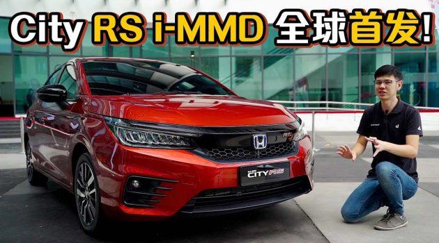 2020 Honda City RS 外观介绍,这款新车帅不帅?