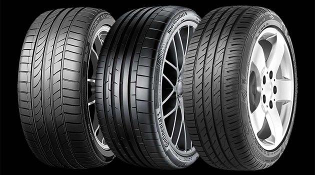 Continental UHP 轮胎促销,免费赠送名牌热水壶!