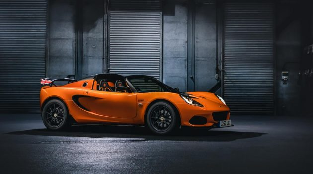 Lotus Elise Cup 250 重归我国市场,售价 RM 350,000!