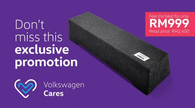 Volkswagen 原装 Helix Soundbar 300 W 音箱有待赢取!