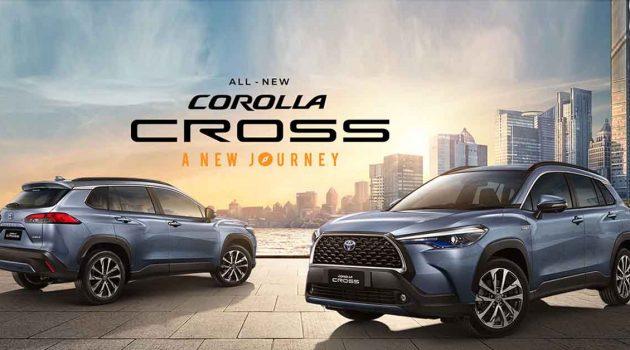 Toyota Corolla Cross 大马版将搭载1.8L自然进气引擎?