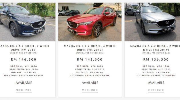 Bermaz Motor 正式推介 Mazda Anshin Pre-owned 复新+二手车网站!