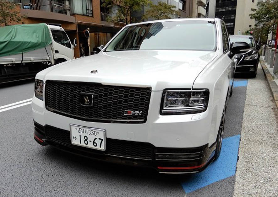 Toyota Century GR