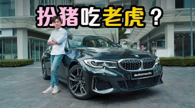2020 BMW M340i xDrive ,全马首试宝马直六房跑!