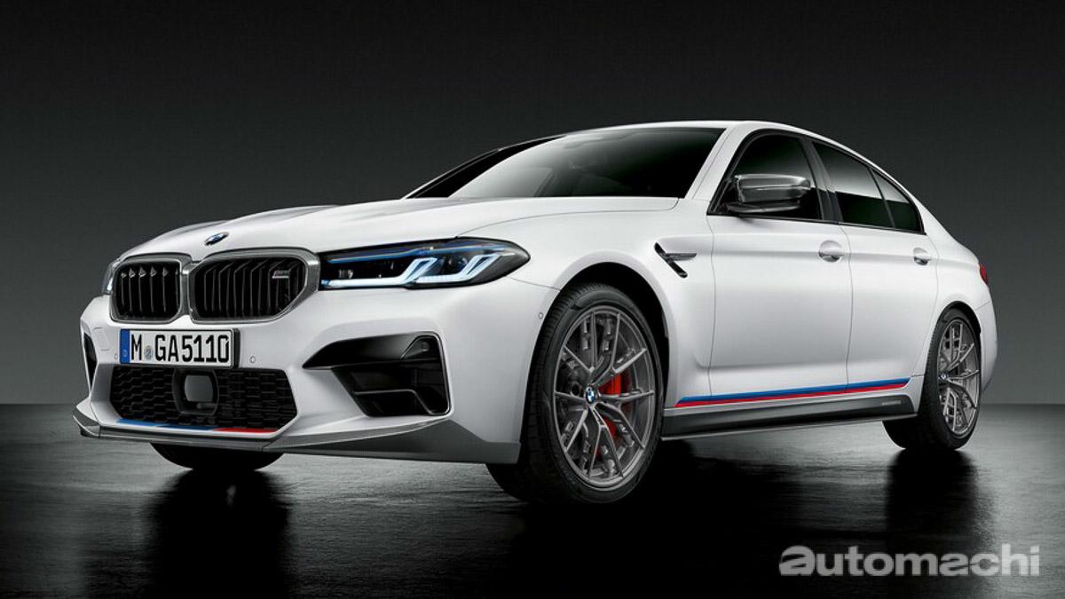 2021年值得期待新车: BMW 5 Series 小改款