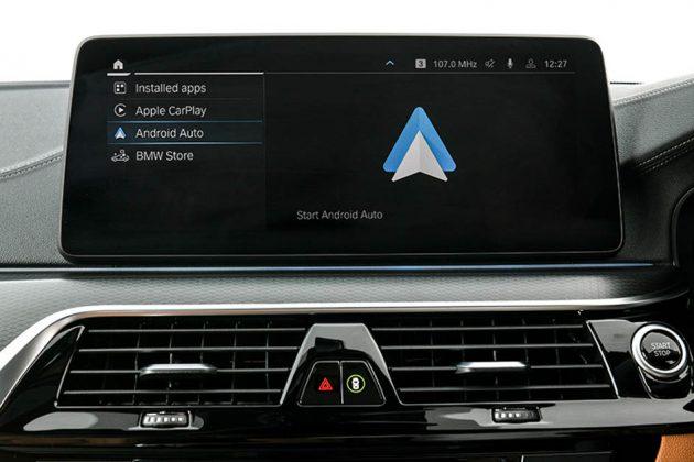 2021 BMW 5 Series LCI