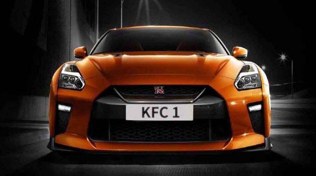 KFC 车牌即将在这个月底开始竞标!