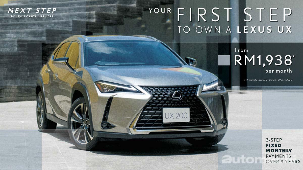 Lexus Next Step 金融配套发布,可以更轻易拥车!