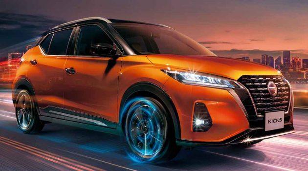 2021年值得期待新车: Nissan Kicks e-Power