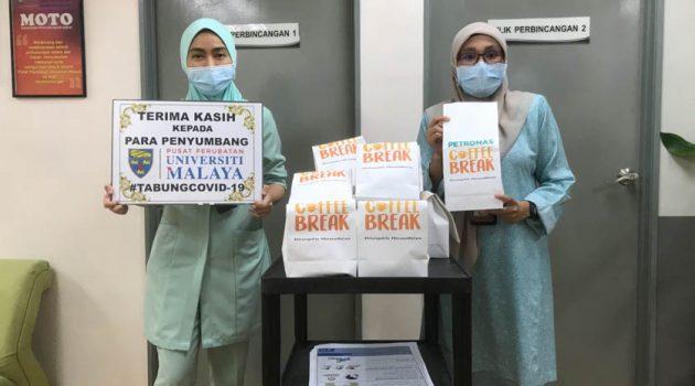 Petronas Dagangan Berhad 推出 Coffee Break 活动,为疫情前线人员献爱!